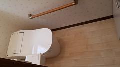 介護住宅改修を兼ねてのトイレリフォーム
