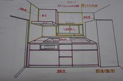 システムキッチンリフォーム